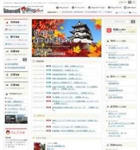 弘前感交劇場ポータルサイト Ring-O Web(リンゴウェブ)