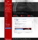 第36回 日本心血管インターベンション治療学会 東北地方会